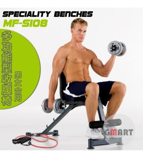 APEX MF-S108 多功能健身椅